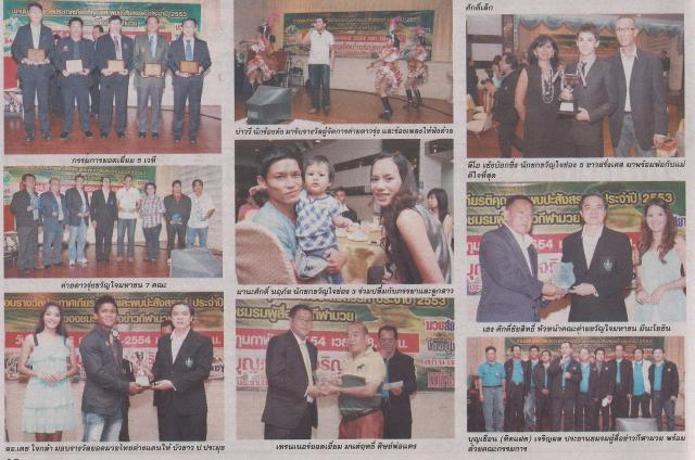 awards-30-26504a0.jpg